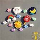 冰箱貼磁貼卡通立體軟磁貼軟膠彩虹云朵照片【雲木雜貨】