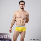 【MORINOxLUCAS設計師聯名】時尚運動平口褲 黃色