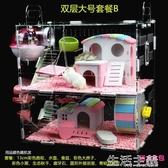 倉鼠籠 ja-kal加卡倉鼠籠子壓克力籠金絲熊雙層超大透明別墅用品玩具 生活主義