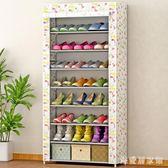 鞋櫃長60cm寬30高140厚無紡布多功能防塵小鞋架經濟型便捷簡易鞋櫃8層 QG11224『樂愛居家館』