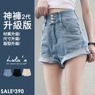 特價【04190010】自訂款2代神褲-...