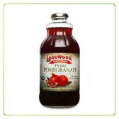 Lakewood 有機石榴汁100 946ml 一罐