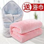 嬰兒被新生兒嬰兒抱毯抱被子寶寶用品毛毯兒童外出包被雙層加厚春秋季