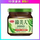 愛之味綠美人剝皮辣椒(200g/罐)*3罐 【合迷雅好物超級商城】