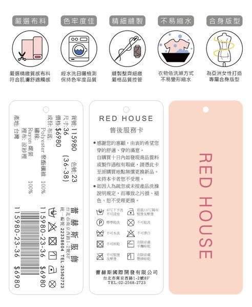 RED HOUSE-蕾赫斯-V領縷空短袖洋裝(共2色)