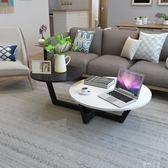 茶幾現代簡約客廳小戶型迷你歐式創意個性咖啡桌簡易圓形桌子igo  蓓娜衣都