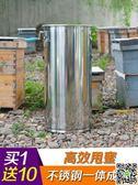 304不銹鋼搖蜜機加厚小型家用搖糖打蜜桶養蜂工具蜂蜜分離機 JD 一件免運