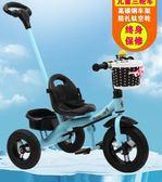 嬰兒手推車 兒童三輪車1--3--5自行車輕便手推車男女寶寶腳踏車大號車可騎車 DF