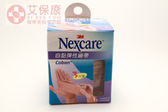 3M Nexcare自黏彈性繃帶 3吋,1捲/盒,膚色【艾保康】