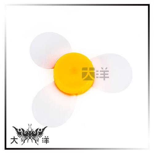 ◤大洋國際電子◢ 透明軟式三葉片螺旋槳 孔徑2mm 直徑72mm 玩具 實驗室 教學 1071D