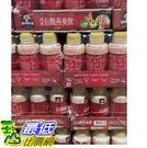 [COSCO代購] C121461 QUAKER ORGANIC OAT DRINK 桂格有機燕麥飲 每罐300ML*12入