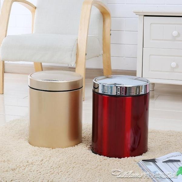 (免運)智慧感應垃圾桶家用創意時尚歐式衛生間有蓋桶客廳廚房桶免腳踩