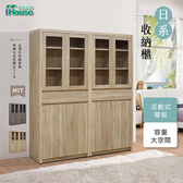 IHouse-杜甫 免組裝二件式書櫃/置物櫃/收納櫃2.7尺+2.7尺古橡