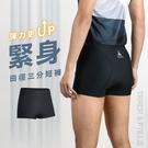 HODARLA 男女能量二代田徑三分緊身短褲(台灣製 慢跑 路跑 束褲 吸濕排汗   ≡排汗專家≡