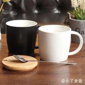 馬克杯杯子陶瓷帶蓋勺大口容量早餐杯子牛奶簡約辦公家用杯 XW2810【潘小丫女鞋】