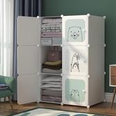 衣櫃衣櫃收納箱塑膠布衣櫃收納盒整理箱衣服省空間多功能儲物櫃抽屜式 LX 貝芙莉