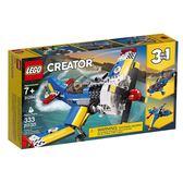 LEGO樂高 Creator 創意大師系列 競技飛機_LG31094