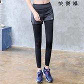 高腰瑜伽健身褲女收腹彈力緊身速干跑步運動