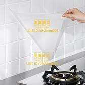 廚房防油貼紙自粘透明耐高溫瓷磚墻貼灶臺防水櫥柜