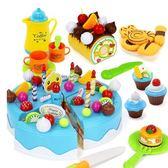娃娃家兒童櫥房套裝切披薩切水果蛋糕扮過家家酒玩具漢堡女孩男孩igo 貝兒鞋櫃