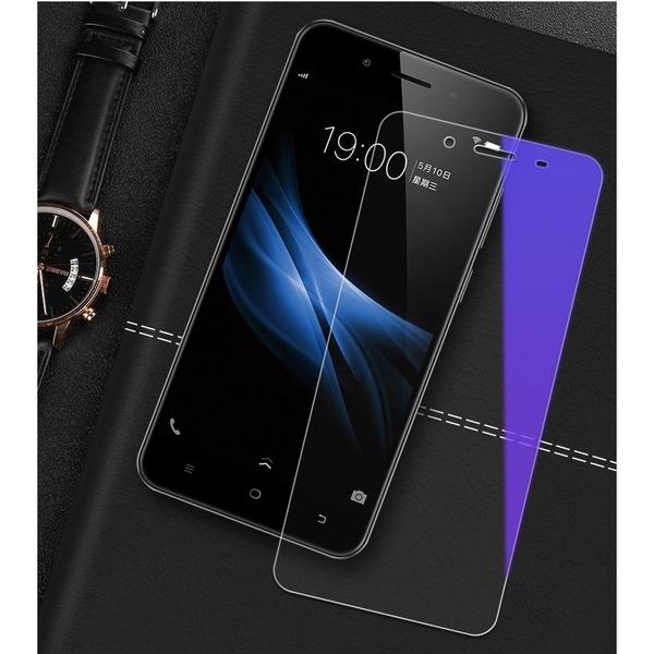 抗藍光螢幕貼 OPPO A53 A72 A31 A9 A5 2020 玻璃貼 鋼化膜 紫光護眼 保護視力 高清晰滿版 保護貼