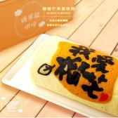 糖果貓烘焙.我愛榴芒蛋糕捲(420g/條)★預購﹍愛食網