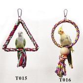 鸚鵡耐用麻繩腳環 站環 玩具鳥籠掛吊玩具