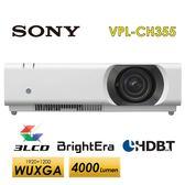 【SONY索尼】高階投影機(VPL-CH355)