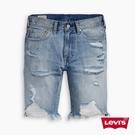 Levis 男款 牛仔短褲 / 上寬下窄...