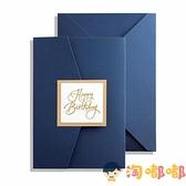 買二送一 生日賀卡定制寫字空白加厚通用感謝簡約新年祝福卡【淘嘟嘟】