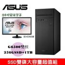 華碩 S300TA 雙核雙碟桌機(G65...