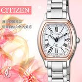 【公司貨5年延長保固】CITIZEN xC Eco Drive 星辰 優雅姿態鈦金屬電波錶 ES9355-58A 熱賣中!