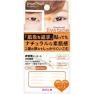KOJI Dream Magic 膚色透明 細長型 素肌雙層式 雙眼皮貼 180片【JE精品美妝】
