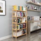 竹雅軒簡易書架落地書櫃置物架現代簡約兒童學生桌上楠竹書架FA