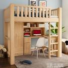 雙人床 上床下桌櫃雙層床實木高架床成人多...