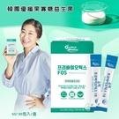 韓國 優纖果寡糖益生菌/盒