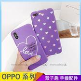英文愛心軟殼OPPO R15 R11 R11S plus R9 R9S plus 手機殼紫色手機套保護殼保護套防摔殼