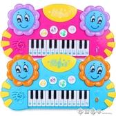 兒童多功能電子琴早教音樂鋼琴 嬰幼兒0-1-3-6歲男女小孩益智玩具 西城故事