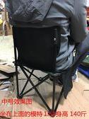 美術摺疊凳大中號摺疊便攜式寫生椅凳子釣魚凳繪畫考試美術凳  igo初語生活