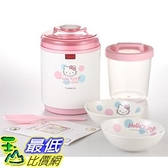 [東京直購] TANICA Hello Kitty YM-800-KT 自製優格機 優酪乳發酵機