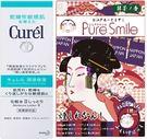 【日本花王】 Curel 化妝水II +...