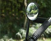 單車配件 凸面山地車反光鏡單車視野廣角凸面鏡騎行裝備配件自行車後視鏡 DF 星河