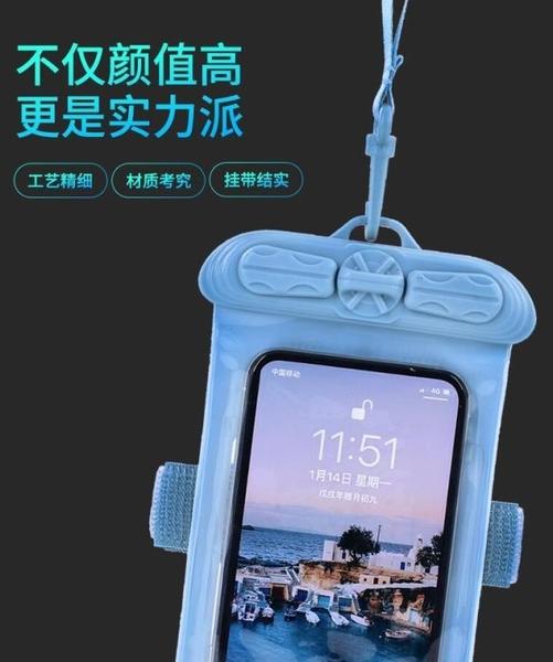 手機防水袋潛水套觸屏水下拍照手機殼