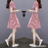 性感洋裝 法式性感洋裝女神范夏季2020新款裙子仙女超仙森系收腰顯瘦氣質