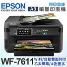 EPSON WorkForce WF-7611 / WF7611 網路高速 A3+專業傳真複合機