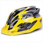 戶外山地車一體成型男女安全頭盔超輕騎行裝備SQ1202『伊人雅舍』
