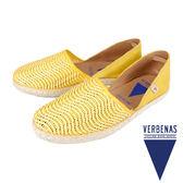 【VERBENAS】CARMEN卡門編織皮革面草編鞋/休閒鞋 黃色(030058-SYE)