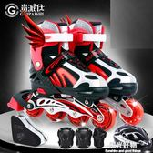溜冰鞋輪滑兒童全套裝3-5-6-8-10歲旱冰鞋成人男女可調 igo陽光好物