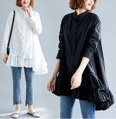 時尚簡約上衣310#新款文藝大碼不規則壓褶荷葉邊純色寬鬆襯衣連身裙F3081皇潮天下