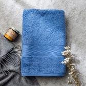 葡萄牙進口小毛巾30x50cm 素色藍